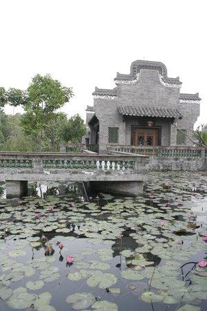 Yuehui Park