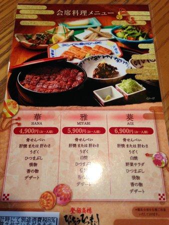 Hitsumabushi Nagoya Bincho, Lachic: 会席料理メニュー