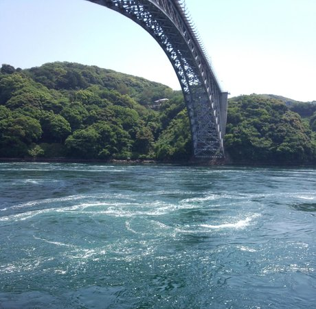 Nagasaki Prefectural Saikai Bridge Park : 渦潮