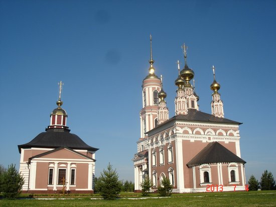 Church of Archangel Michael