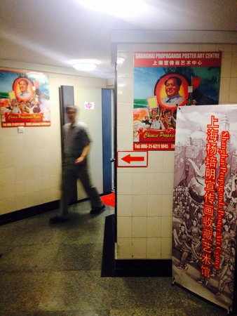 Shanghai Propaganda Poster Art Centre: Já no basement...