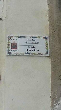 Tangier Casbah : カスバ入り口