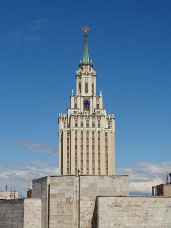Hilton Moscow Leningradskaya: Vue extérieure