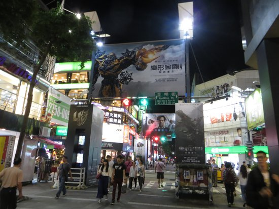 Ximen Red House - Ximending: Ximenting at night