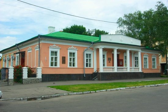 Ivan Kotlyarovskiy Memorial Museum-Mansion