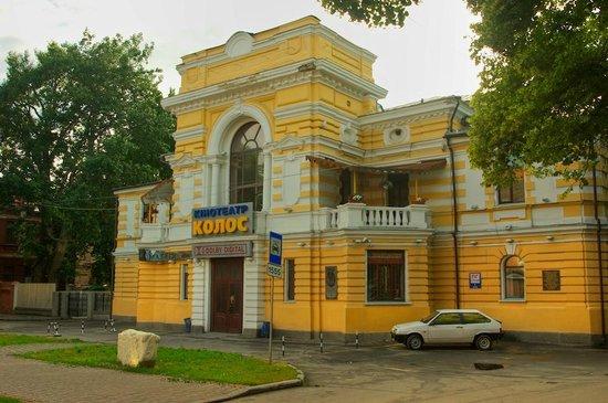 Kolos Cinema