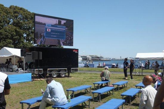 Yamashita Park: What an Event!