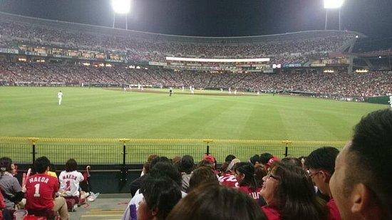 MAZDA Zoom-Zoom Stadium Hiroshima : レフトスタンドより