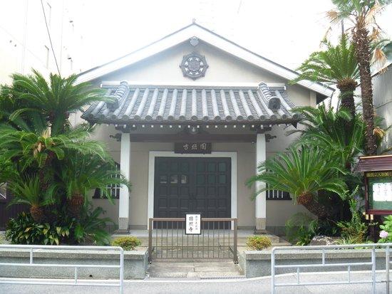 Enshoji Temple
