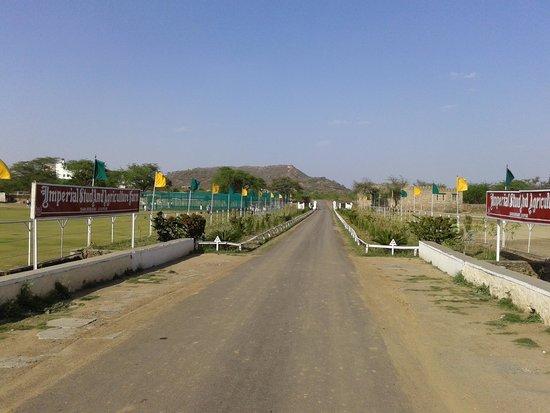 Shikarbadi Entrance