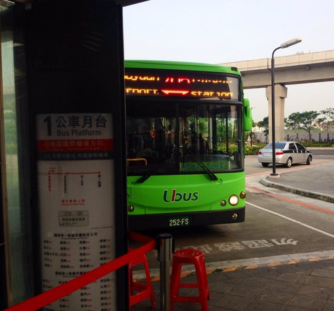 Taiwan High Speed Rail Taichung Station: U Bus #705 links TPE Tao Yuan Airport & HSR Station