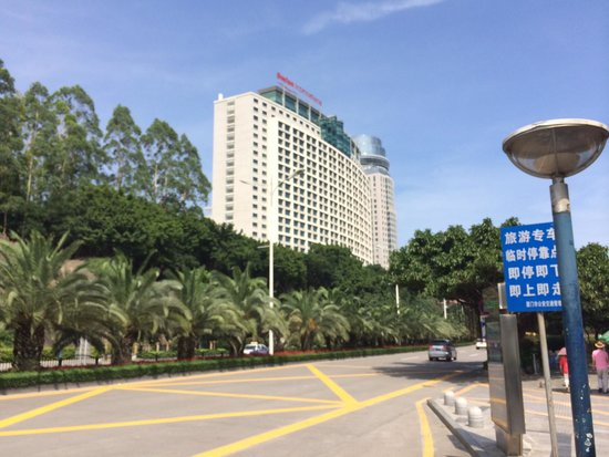 Swiss Grand Xiamen: Vista externa.