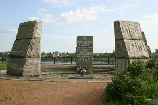 Monument to the Heroic Defenders of Leningrad soldiers of the 55th Army of the Leningrad Front
