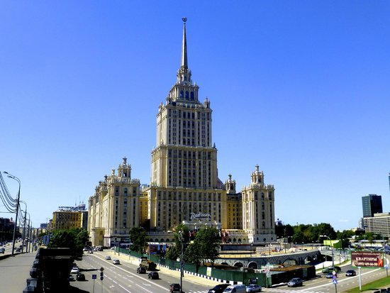 Radisson Royal Hotel Moscow: The Hotel. One of The Seven Sisters of Moscow