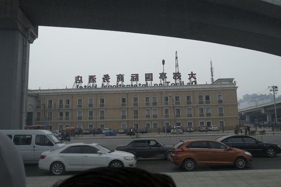 Beijing Dajiaoting International Business Hotel: The front of the hotel