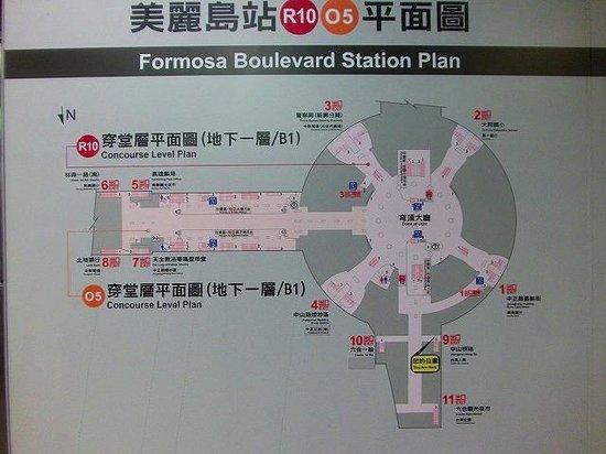 The Dome of Light: 美麗島駅