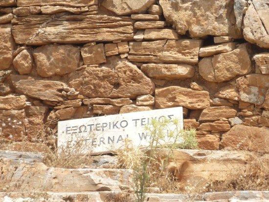 Agios Andreas Acropolis & Museum: Το Εξωτερικό τείχος