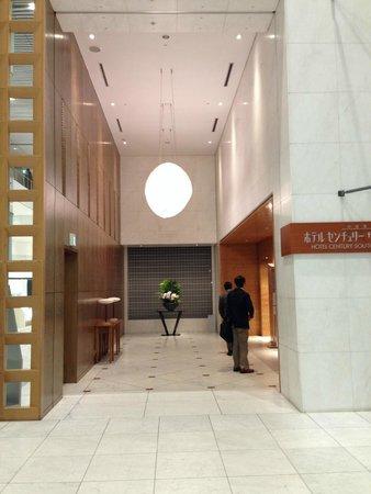 Hotel Century Southern Tower: Hall no nível térreo