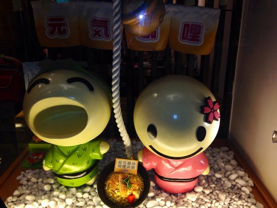 FE21' Dayuanbai: Cutesy mascots outside Japanese food outlet
