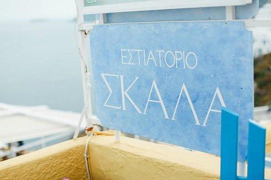 Skala Restaurant: sign