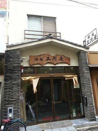Mikawaya Honten: Facade