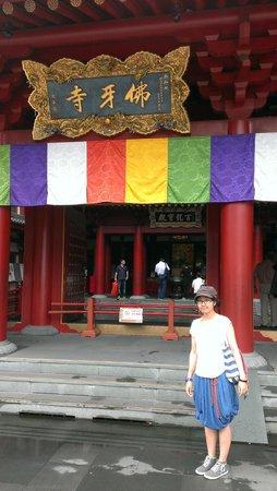 Chinatown Street Market: 中國廟宇
