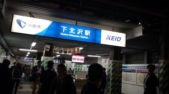 Shimokitazawa: New platform
