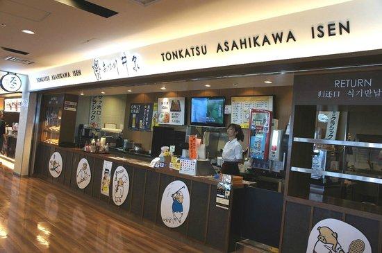 Tonkatsu Isen New Chitose Airport