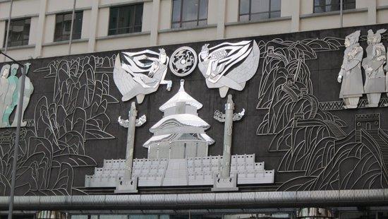 Metropark Hotel Kowloon: hotel