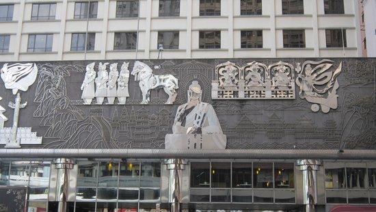 Metropark Hotel Kowloon : hotel