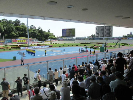 Utsunomiya Bicycle Racetrack