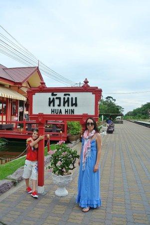 Hua Hin Railway Station : Вид вокзала