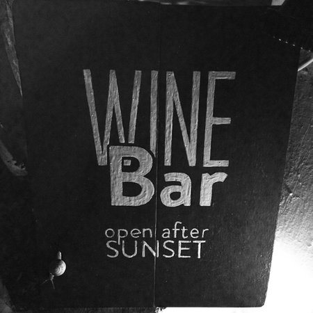 The Wine Bar - Heliotopos: Wine Bar sign