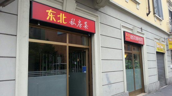 Yi Jia Xiang