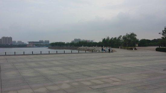 Weihe Park : Open area