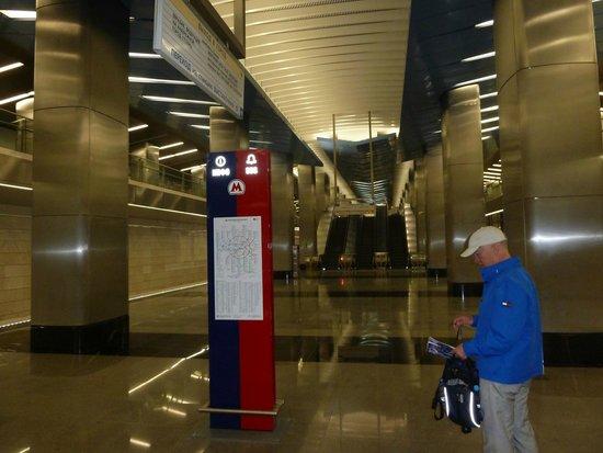 Metro Moskau: new Delovoy station