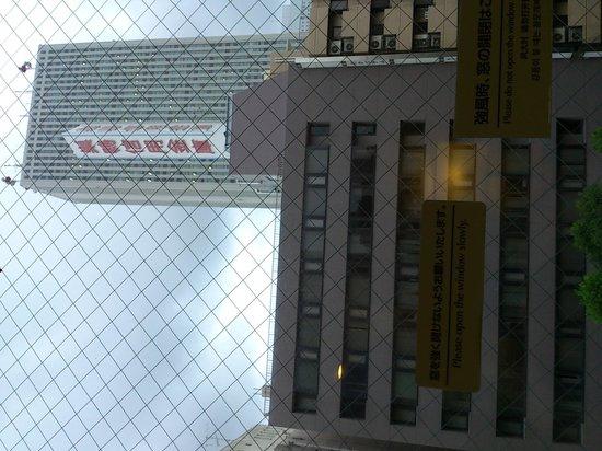 Keio Presso Inn Ikebukuro: 窓にはサンシャイン