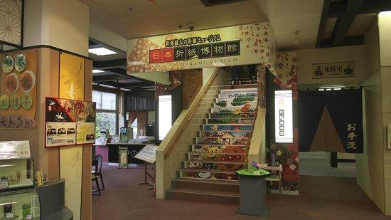 Museum Origami Jepang