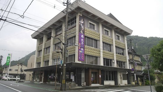 Mori Mitsuko Ichiza Memorial Museum