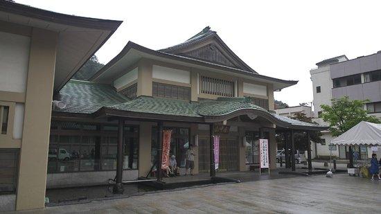 Yamanakaza