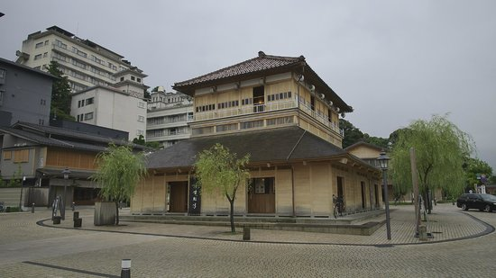 Yamashiro Onsen Kosouyu