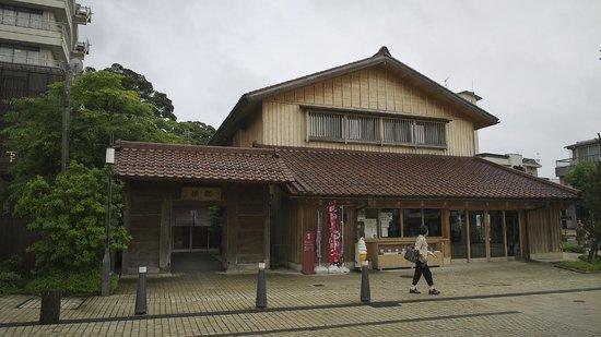 Yamashiro Onsen Souyu