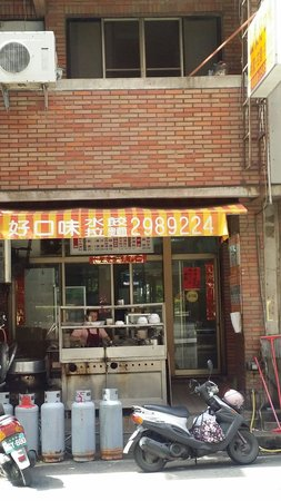 Shan Dong Hao Kou Wei Ramen & Dumpling