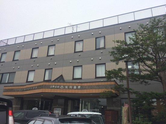 Hotel Konan