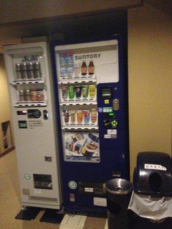 Hotel Kuramoto: 自販機