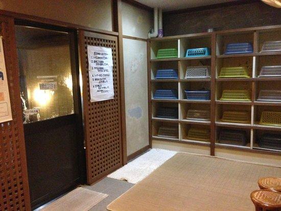 Hotel Kuramoto: 脱衣場