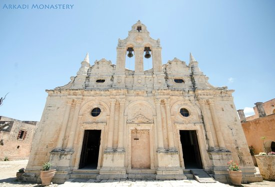 Sacred Monastery of Arkadi: the grounds