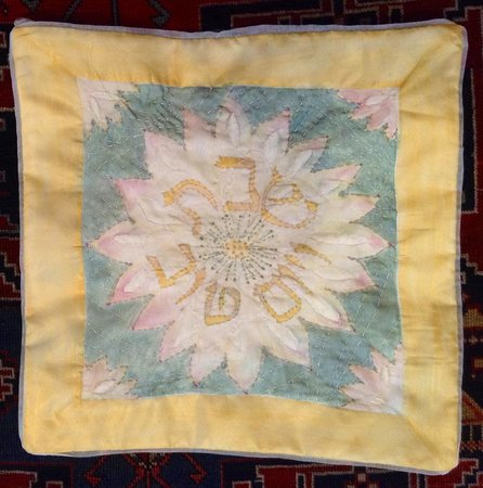 Barbara Rabkin Art Studio: Hand painted and embroidered silk challah cover
