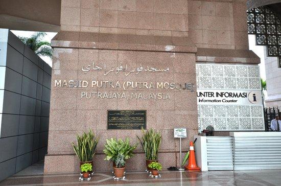 Mosquée de Putrajaya : entree