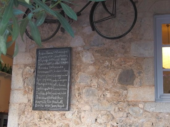 Lela's Taverna Restaurant : The evening's menu